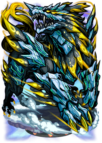 File:Managarmr, the Frost Moon II Figure.png