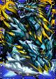 Managarmr, the Frost Moon II Figure