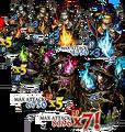 Thumbnail for version as of 12:15, May 9, 2013