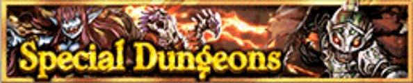 File:Special Dungeons 6 Banner.png.png