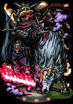Kagemaru, Master Ninja II Figure