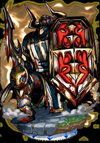 File:Aegis, the Bulwark Figure.png