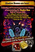 SRB35 Shadow Bosses Notice