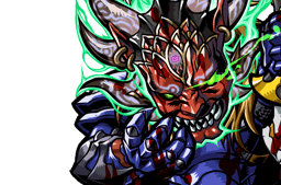 File:Gregory, the Masked Slayer Face.png