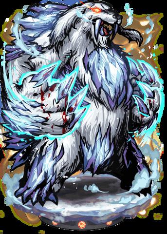 File:Frost Bearwolf II Figure.png