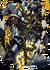 Impregnable Iron Golem Figure