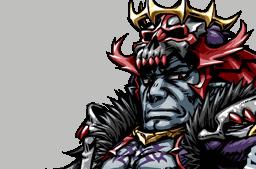 File:King Argan Face.png