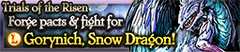 Trials of the Risen December 2015 Banner