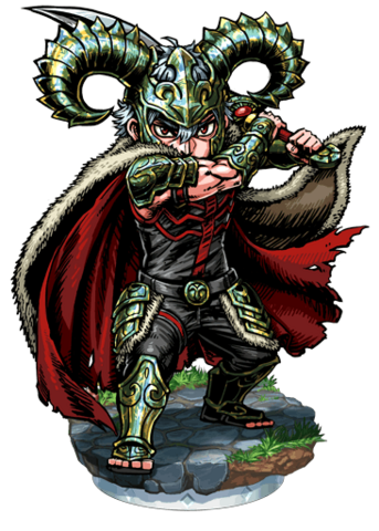 File:Paladin of Aries Figure.png