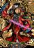 Aso, the Asura Figure