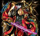 Aso, the Asura