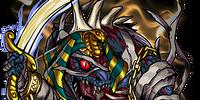 Urom, Mummy Lizardman II