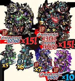 The Labyrinth V Event Elites