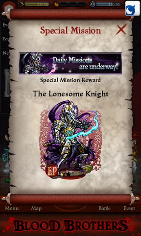 File:HID SM Lonesome Knight.png
