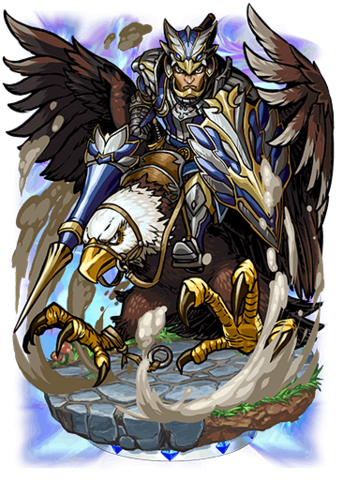 File:Lucan, Eagle Knight Figure.png