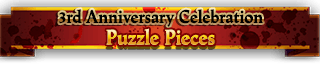 3rd Anniversary Celebration Puzzle Pieces
