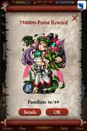 Ame no Uzume, Dancer Point Reward