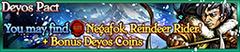 Deyos Pact December 2015 Banner 2