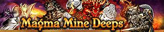 File:Magma Mine Deeps.png