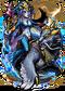 Galatea, Nereid II Figure