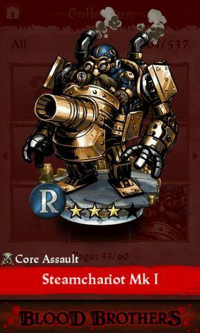 File:Steamchariot Mk I (collection).jpg