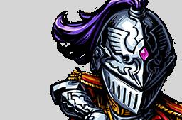 File:Wledic, Guardsman II Face.png