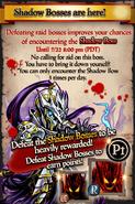 Shadow Boss News