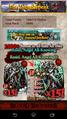 Thumbnail for version as of 14:47, September 8, 2013