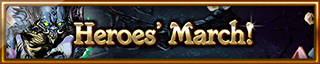 File:Heroes' March Banner.png