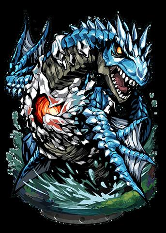 File:Aipaloovik, Ice Dragon Figure.png