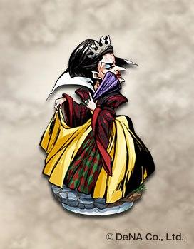 File:Queen Lieselotte.jpg
