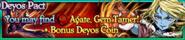 Deyos Pact June 2015 Banner