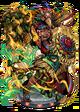 Chicomecoatl, the Bountiful II Figure