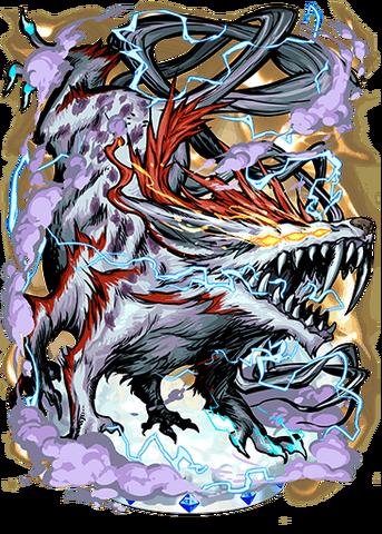 File:Bandersnatch, Beast Divine II Figure.png