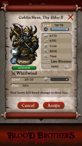File:Goblin Hero ElderII.png