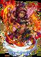 Peri, Spirit of Fire II Figure