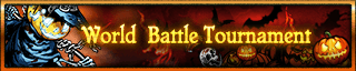 File:World Battle Tournament 3 Banner.png