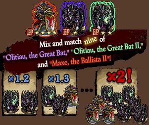 File:TK Elites Multiplier 2.png