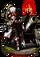 Imperial Cannoneer II Figure