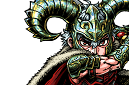 File:Paladin of Aries Face.png