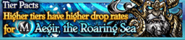 Tier Pact July 2015 Banner