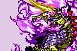 File:Unicorn, Spirit Eater II Face.png