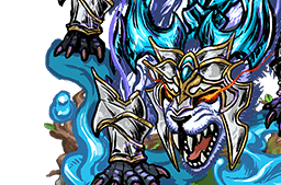 File:Afanc, Beast of the Deep II Face.png