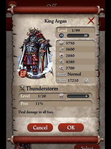 File:King Argan.jpg