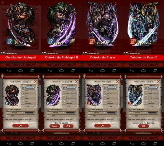 File:Oniroku the Slayer II PE Evolution.png