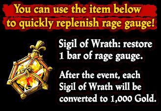 Sigil of Wrath Info