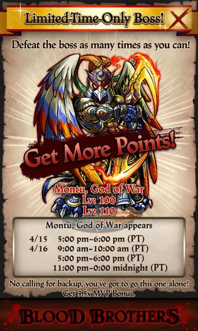 File:War Gods Challenge new SRBs.png