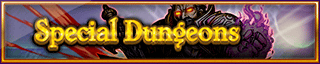 Special Dungeons 13