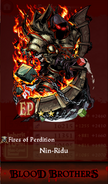 Nin-Ridu Reveal