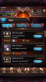 Growth Task